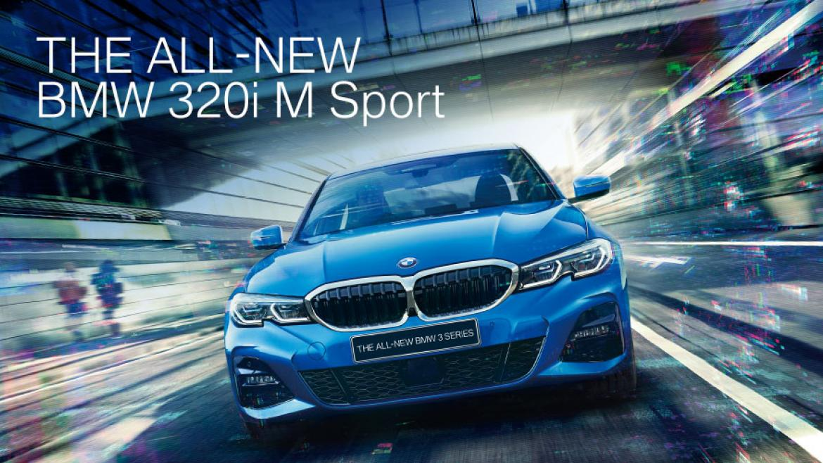 THE ALL-NEW BMW 320i M Sport