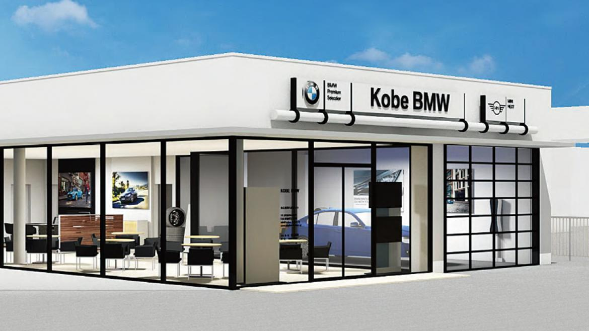BMW Premium Selection 加古川